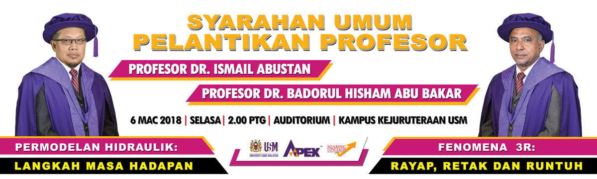 E Banner Prof. Talk NEW 1